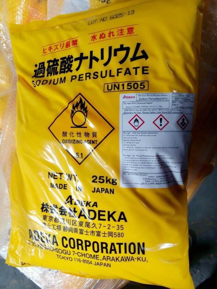 Sodium persulphate(Na2S2O8 )