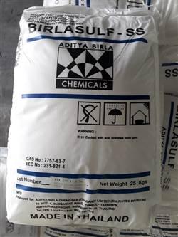 Sodium sulphite (SS) 99% Na2SO3