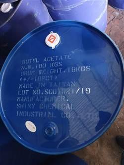 Butyl Acetate hóa chất biên hòa đồng nai