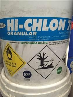 Chlorine Nippon Nhật-Clorin