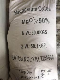 Magie Oxit-Mgo hóa chất biên hòa đồng nai
