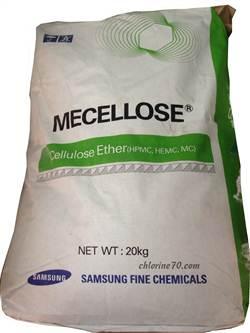 chất làm đặc HEC-mecellose hóa chất biên hòa đồng nai