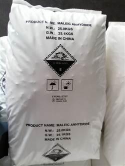 Anhydride maleic (AM)-C4H2O3 hóa chất biên hòa đồng nai