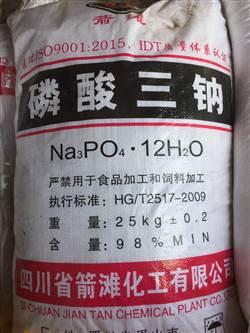 Trisodium Photphat Na3PO4 hóa chất biên hòa đồng nai