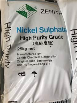 nickel chloride-nicl2 hóa chất biên hòa đồng nai
