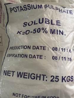 K2SO4 hóa chất biên hòa đồng nai