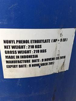 NONYL PHENOL ETHOXYLATE NP9