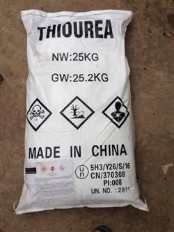 Thiourea CH4N2S hóa chất biên hòa đồng nai