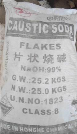 Xút NaoH (natri hidroxit) hóa chất biên hòa đồng nai