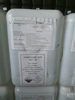 Acid Flohydric-HF HOÁ CHẤT BIÊN HOÀ ĐỒNG NAI