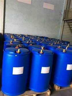 LAS-Chất hoạt động bề mặt xà phòng hóa chất biên hòa đồng nai