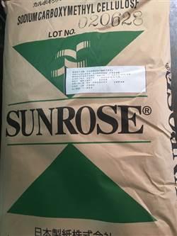 sodium carboxymethyl cellulose(CMC) Tạo Đặc