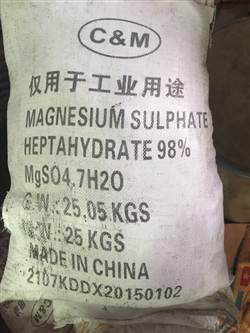 mgso4-magnesium sulphate hóa chất biên hòa đồng nai