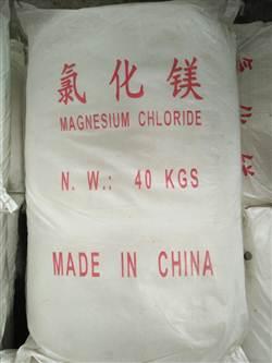 MgCl2 - Magie Clorua hóa chất biên hòa đồng nai