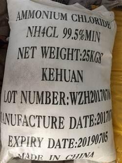 Amonium Cloride NH4CL-MUỐI LẠNH hoá chất biên hoà đồng nai
